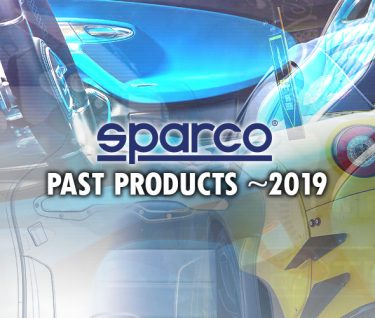 SPARCO PAST PRODUCTS:2019までのスパルコプロダクト