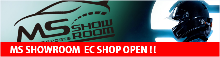 MSショールーム ECサイトオープン!