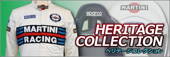 SPARCO×MARTINI RACING ヘリテージコレクション